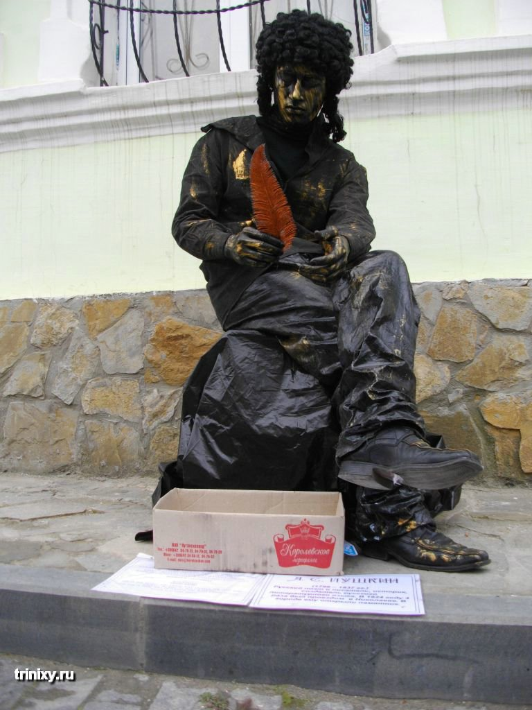Russian Live Statues 34
