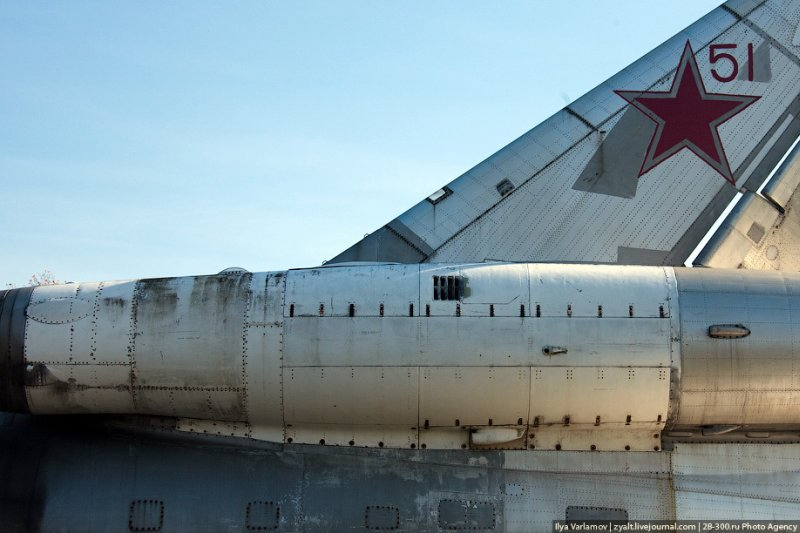 Museum of Long-Range Aviation 26