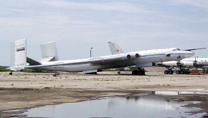 Museum of Long-Range Aviation 32