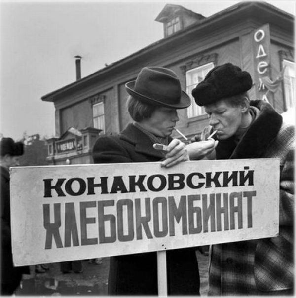 Looking Back At USSR 50