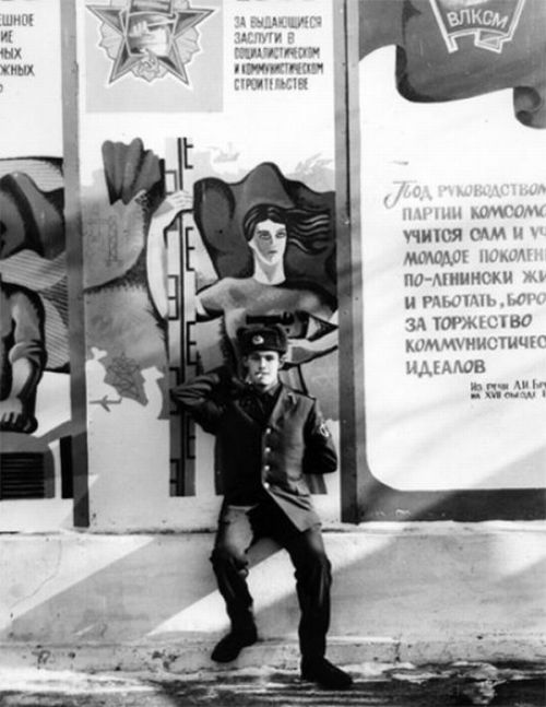 Looking Back At USSR 52