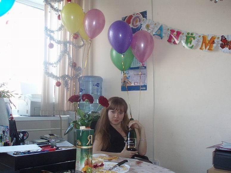 Russian girl 5