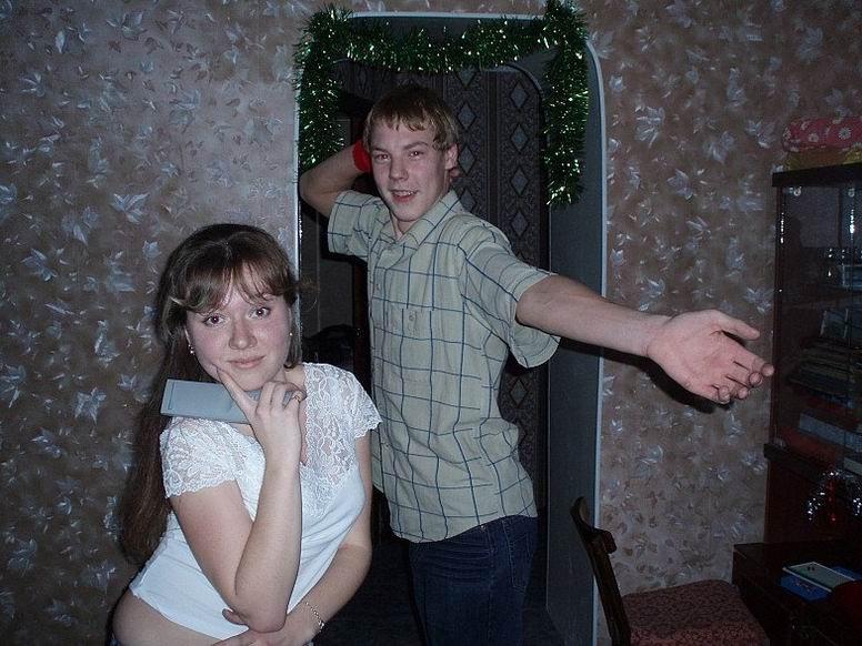 Russian girl 21