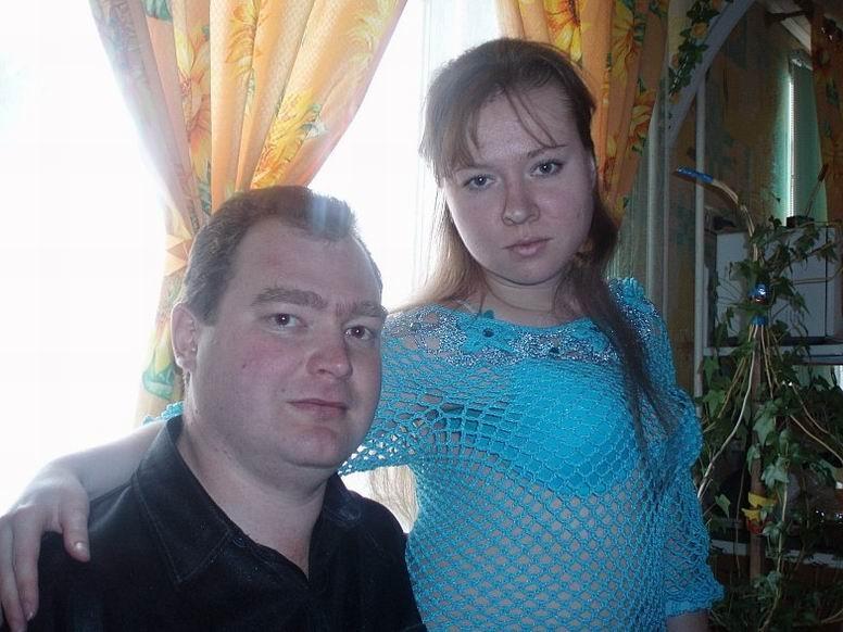 Russian girl 29