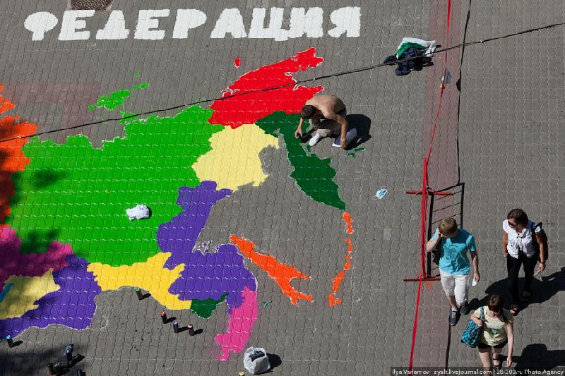 Map Of Russia - Though Not As Large As Was Expected