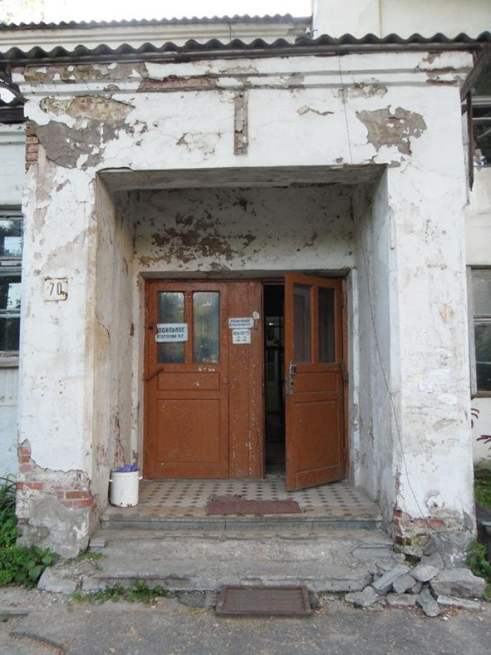 Russian maternity clinic 7