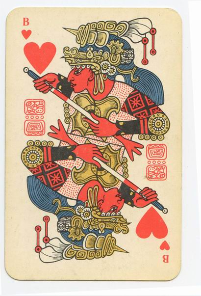 Russian playing cards 5