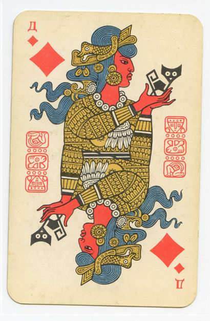 Russian playing cards 6