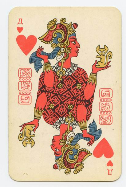 Russian playing cards 9