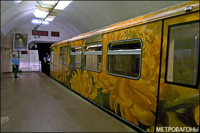 painted metro train 1