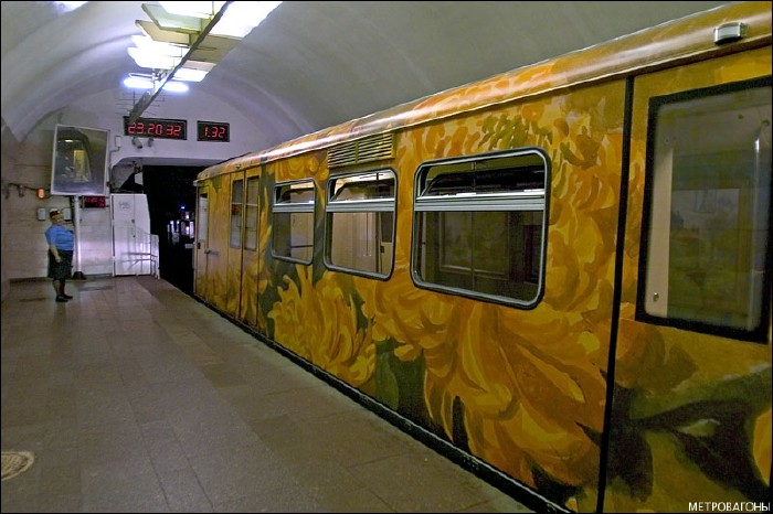 painted metro train 2