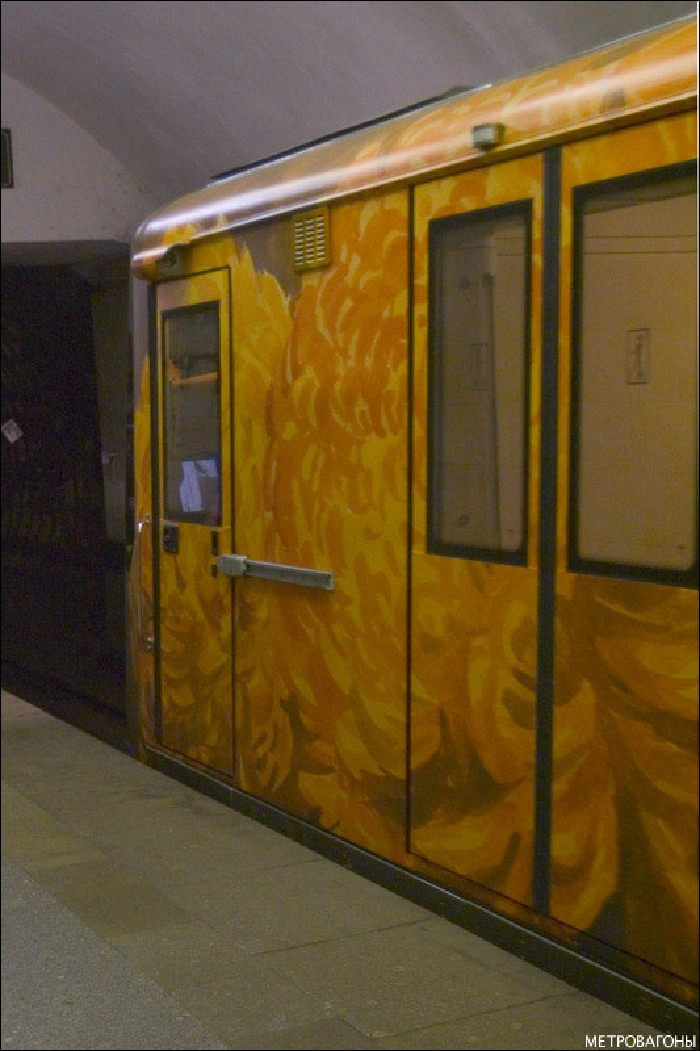 painted metro train 3