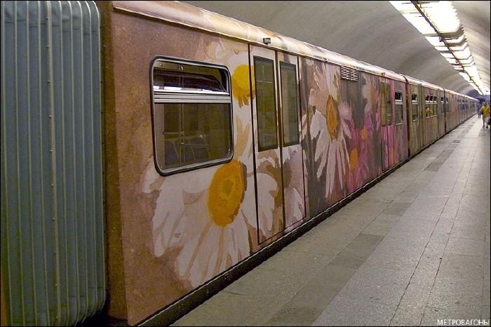 painted metro train 5