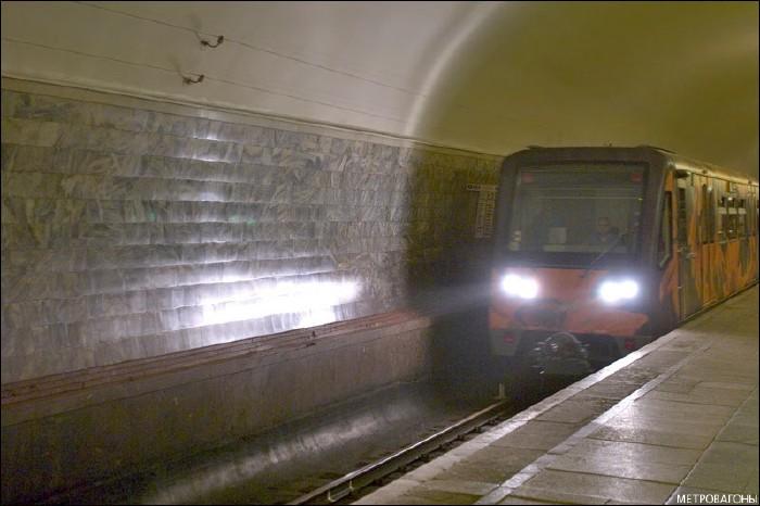 painted metro train 6