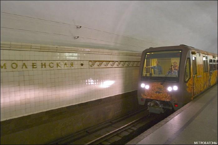 painted metro train 7