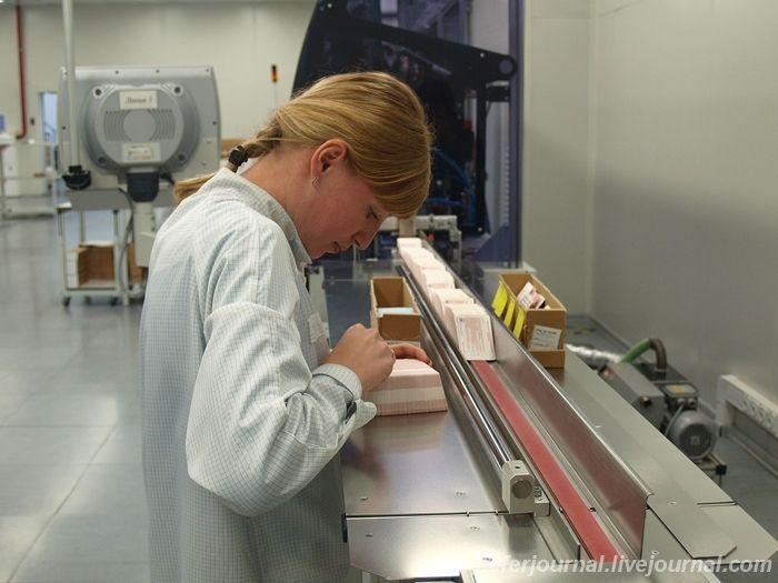 """A Visit To the """"Micron"""" Factory"""