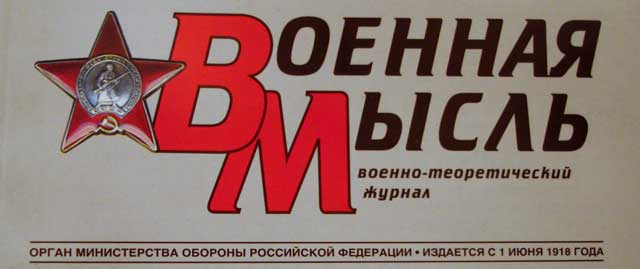 Military newspaper in Russia 1