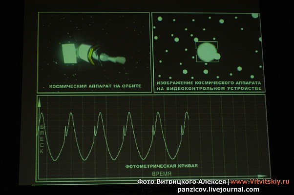 Russian army and its Russian telescopes 13
