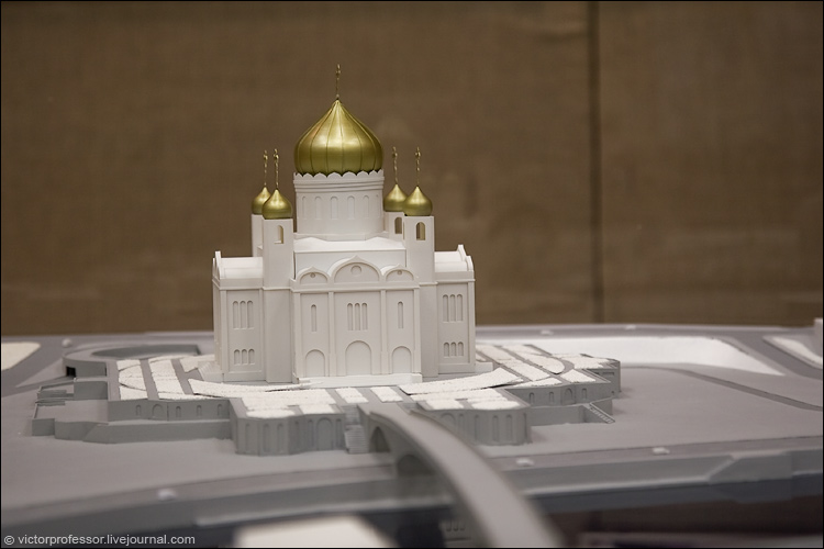 Moscow city, Russia, small copy 17