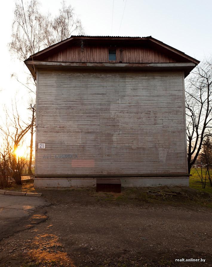 Minsk Barracks 11