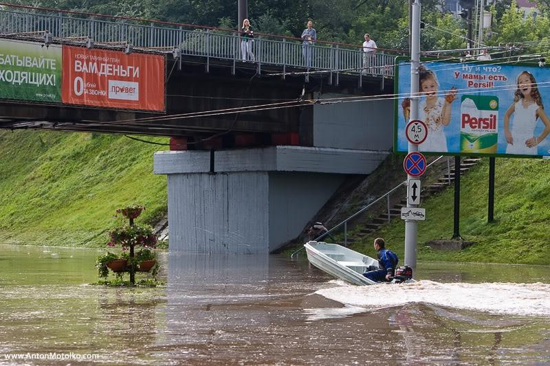 Flooding in Minsk 21