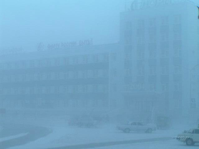 extreme cold in Russia 7