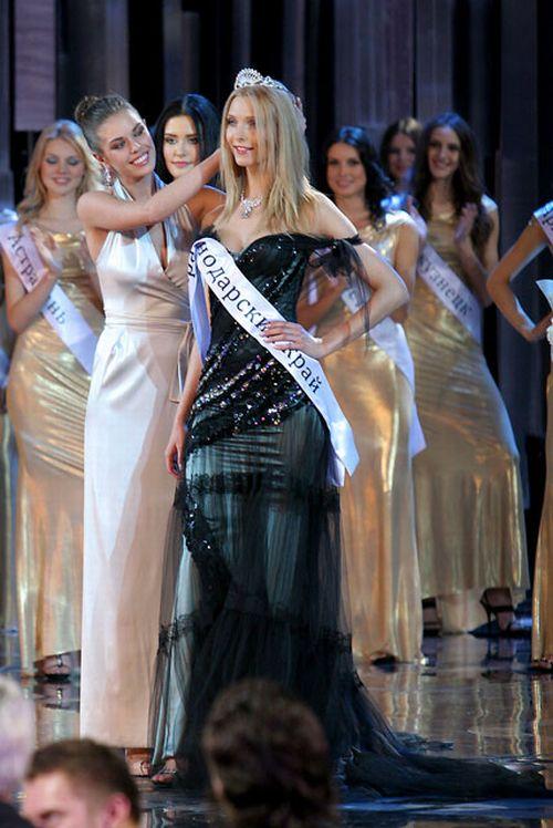Miss Russia 2009 38