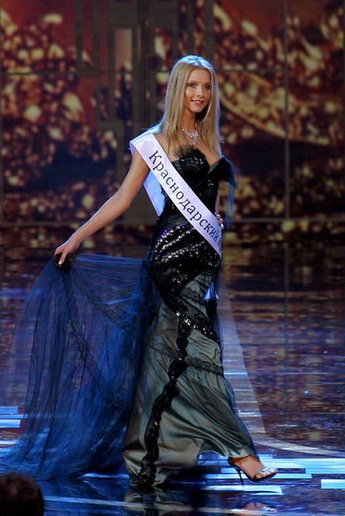 Miss Russia 2009 40
