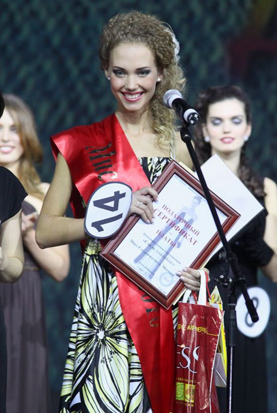 Miss Russian Student 2010 43