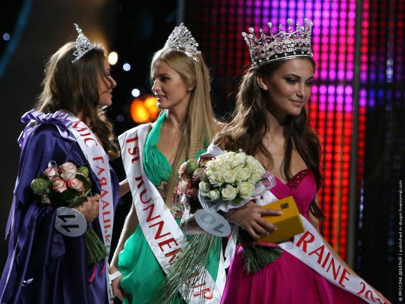 19 Günün Güzelleri   Miss Ukrayna 2010