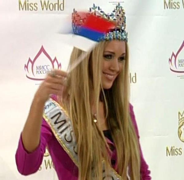Russian Miss World 2008 1