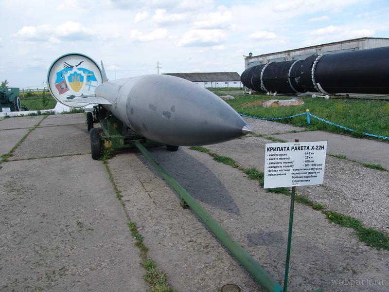Russian Missile silo 5