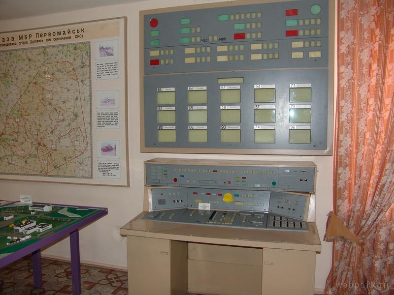 Russian Missile silo 14