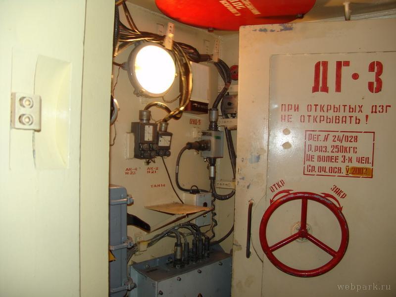 Russian Missile silo 20