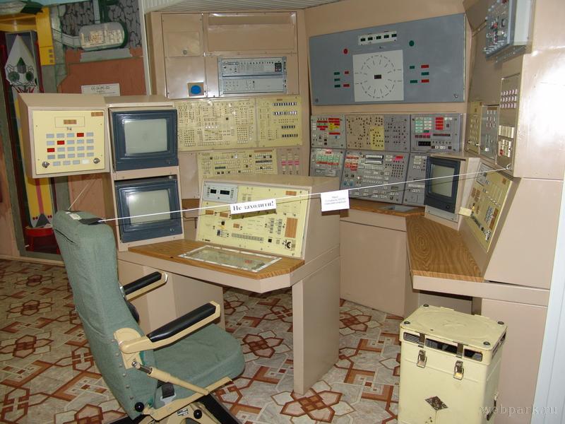 Russian Missile silo 24