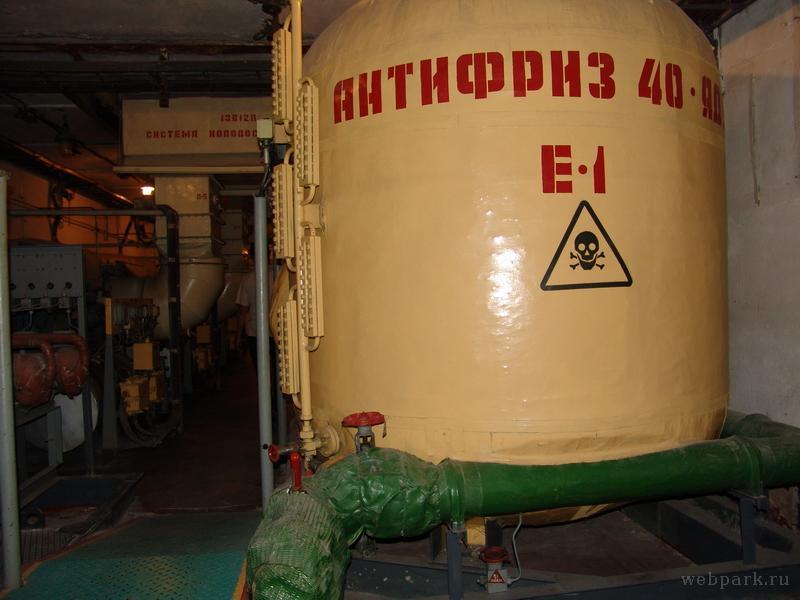 Russian Missile silo 26