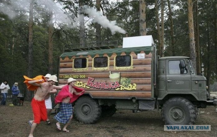 Mobile Russian sauna.  1