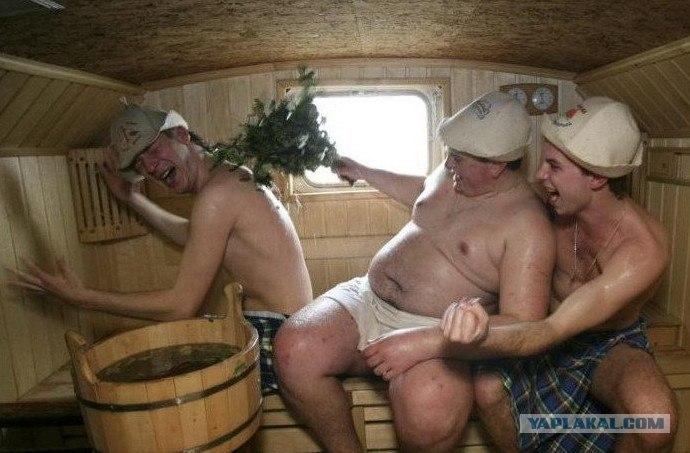 Mobile Russian sauna.  2
