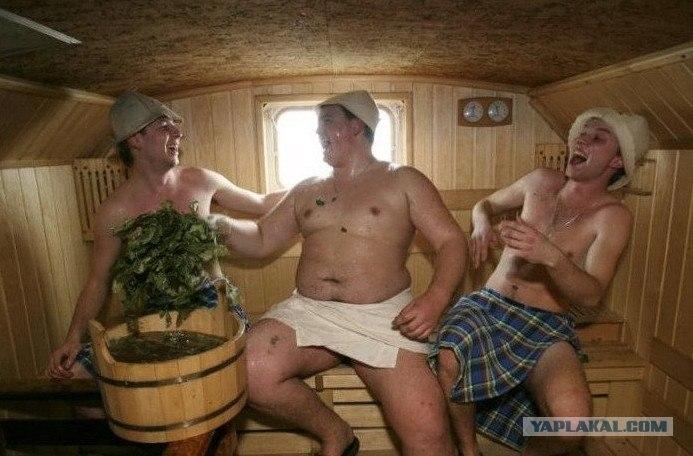 Mobile Russian sauna.  3