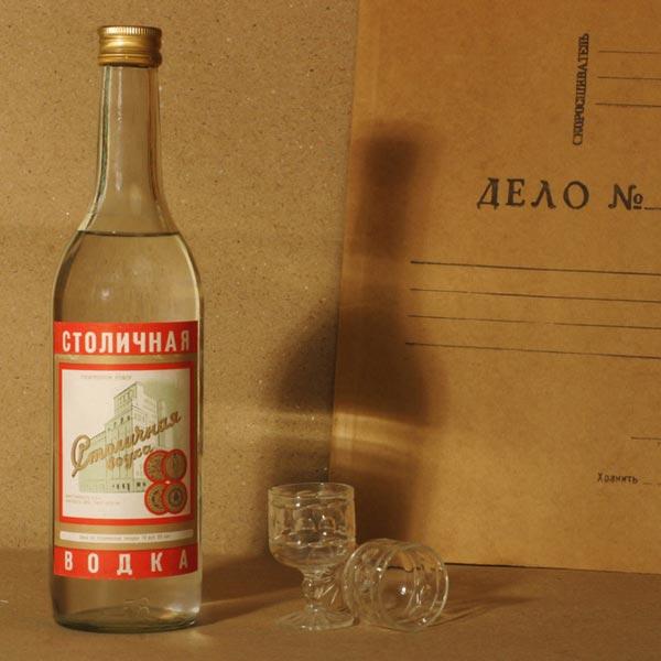 Russian cuisine 21