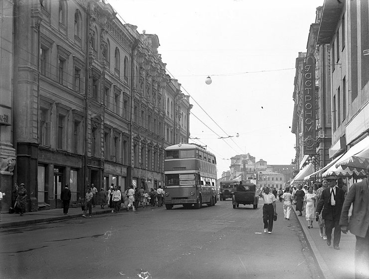 Moscow, Russia, vintage photos 10