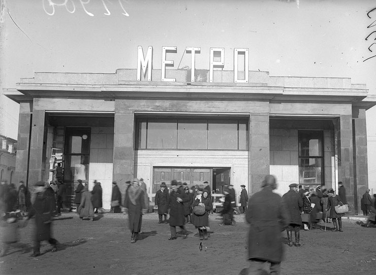 Moscow, Russia, vintage photos 2