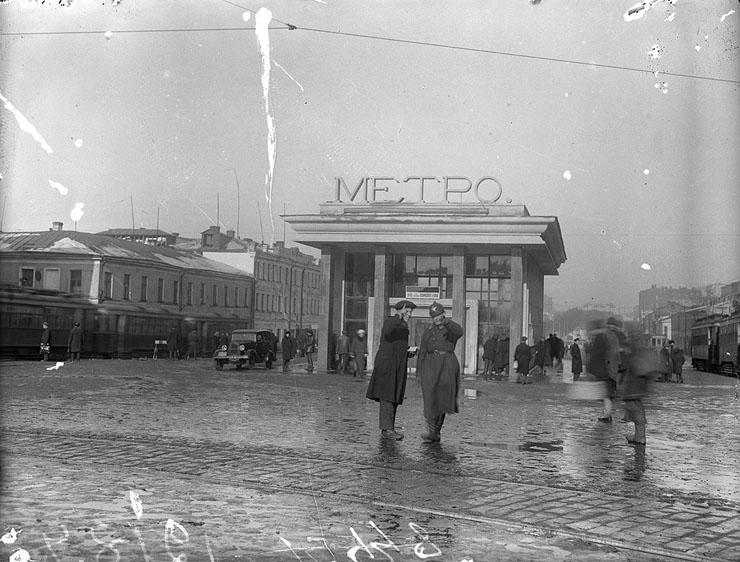 Moscow, Russia, vintage photos 3