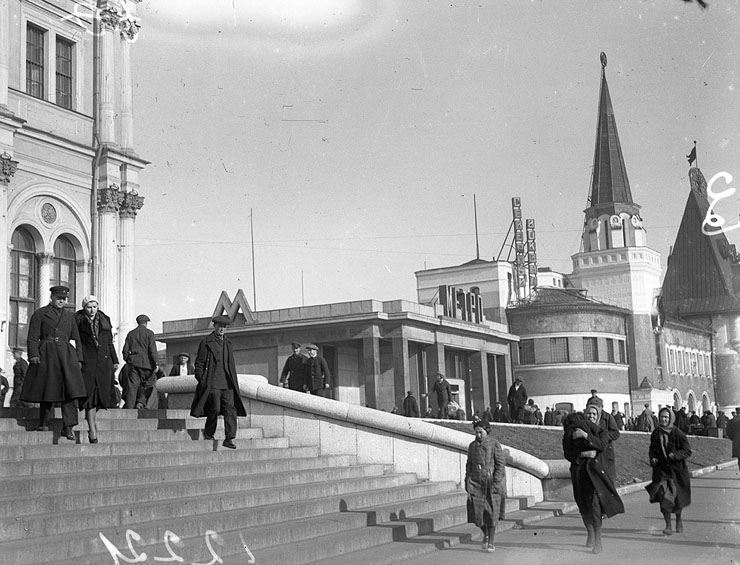 Moscow, Russia, vintage photos 4