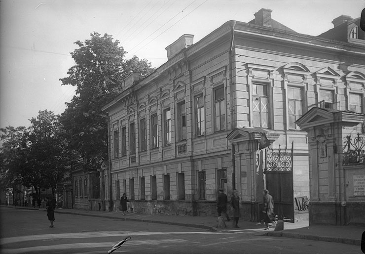 Moscow, Russia, vintage photos 6
