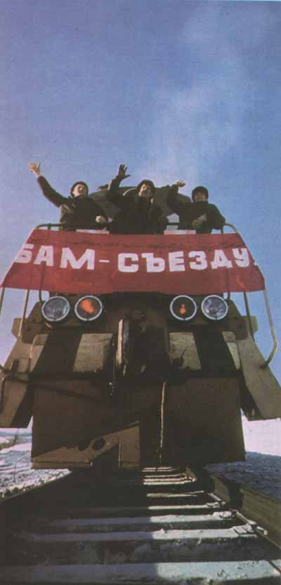 USSR in the 70-s 13