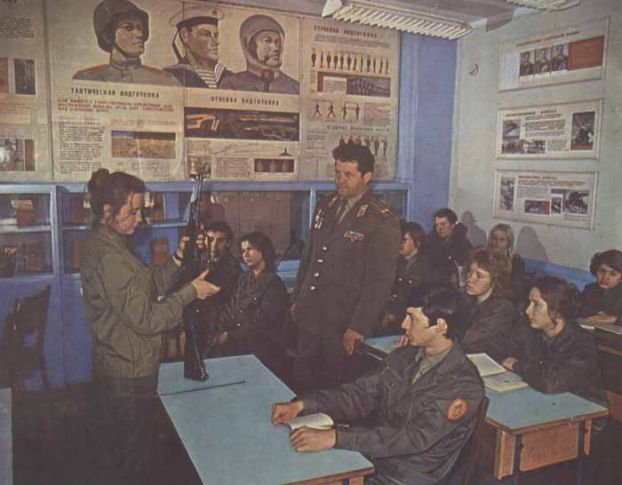 USSR in the 70-s 37