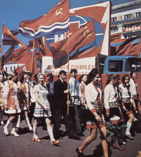 USSR in the 70-s 69