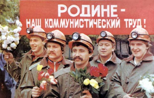 USSR in the 70-s 82