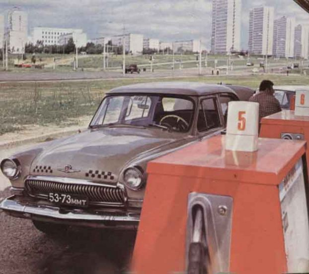 More pictures of USSR in 70s 105